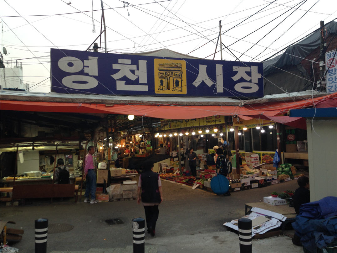 Yeongcheon market