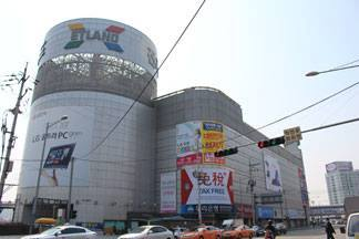 Yongsan Electronics Shopping Mall