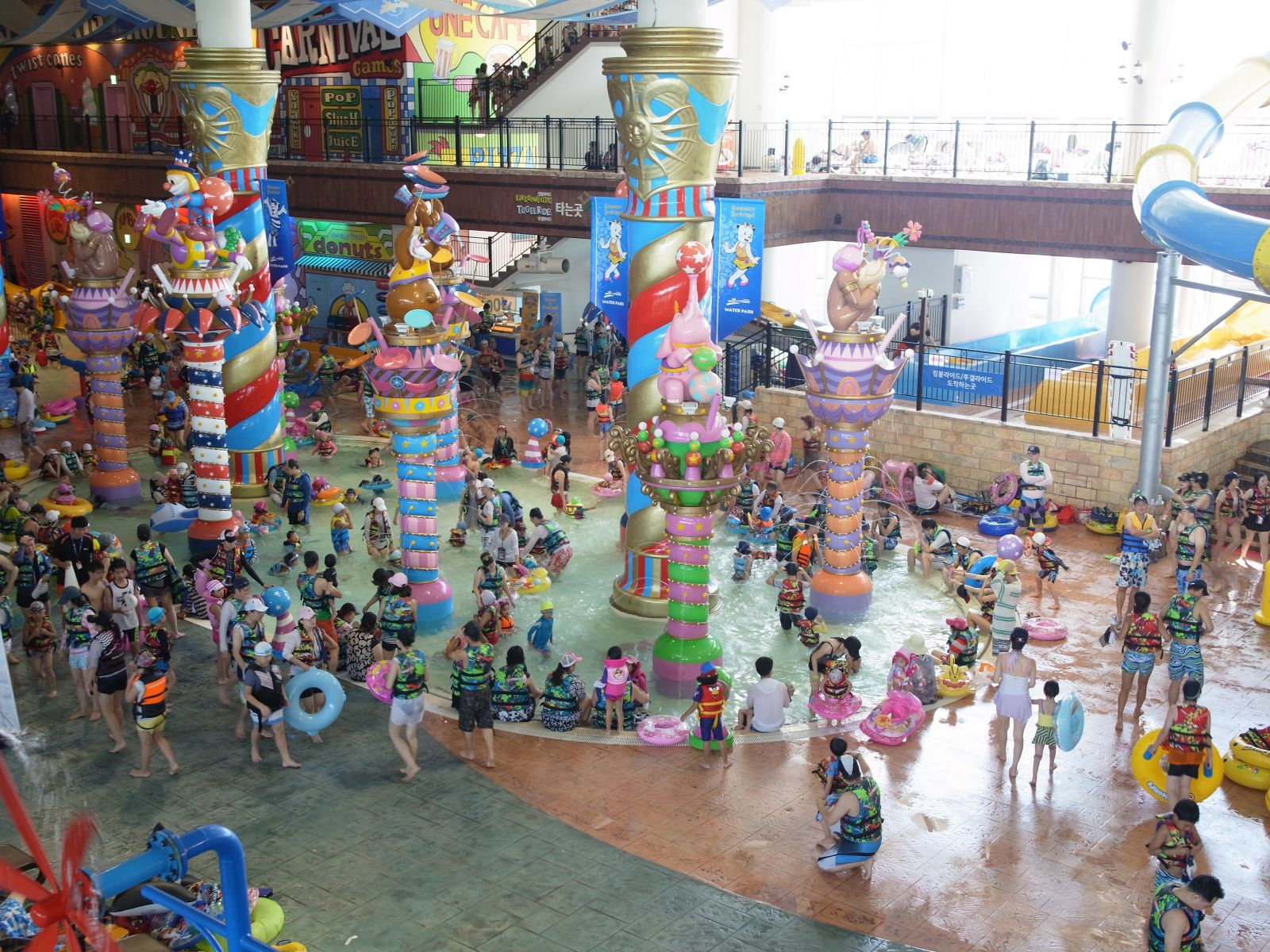 One Mount Water Park 1