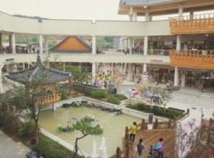 lotte outlet buyeo 4