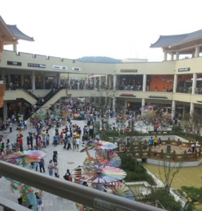 lotte outlet buyeo 5