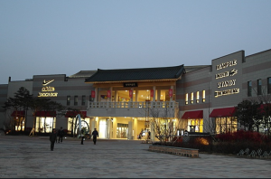 lotte outlet buyeo 7
