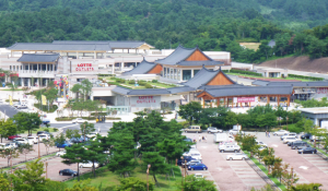 lotte outlet buyeo 8