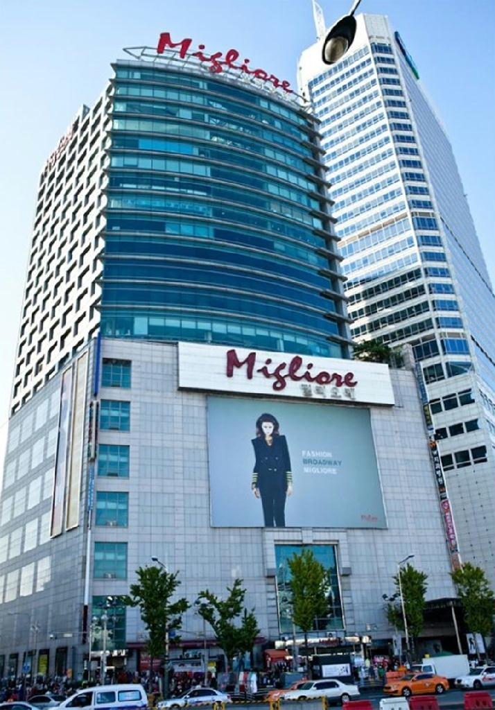 Migliore - Myeongdong Branch