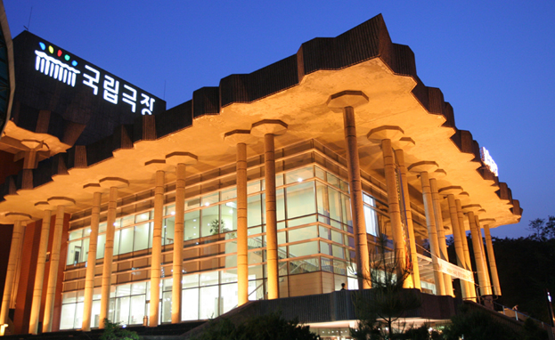 National Theater of Korea