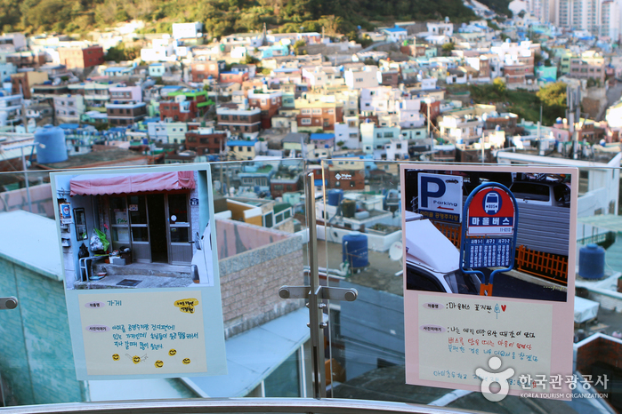 Busan Gamcheon Culture Village_1