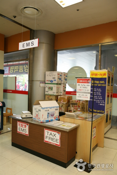 Lotte-Mart-Seoul-Station-Branch-1