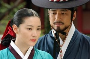 Korean TV Drama Tour ( Dae Jang Geum )